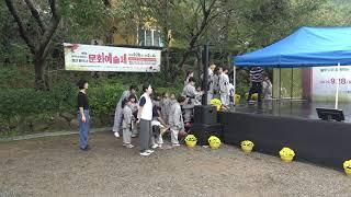 준비-어린이 시범단/제6회 장산원각사 불무도와 함께하는…