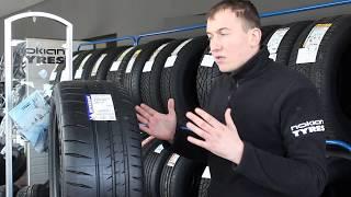 Обзор летних шин Michelin Pilot Sport Cup 2 (Пилот Спорт Кап 2)
