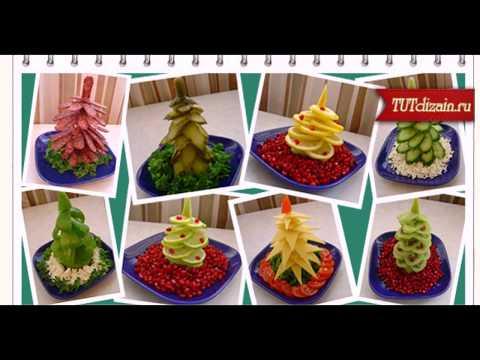 Праздничные Салаты - Украшение фруктовых Салатов.