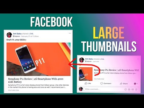 How To Get Large Thumbnails On Facebook Without 3rd Party Website