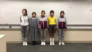 聖公會基恩小學 SKH Kei Yan Primary School