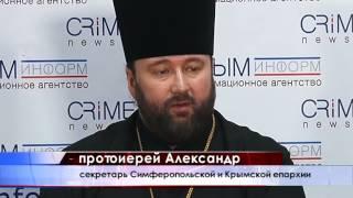"""Анонс фильма """"Лука"""""""
