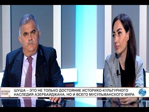 ОИС призвала Армению выполнить резолюции СБ ООН