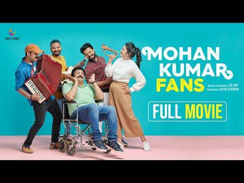 Download Mohan Kumar Fans   Full Malayalam Movie 2021   Kunchacko Boban   Siddique   Jis Joy   Magic Frames