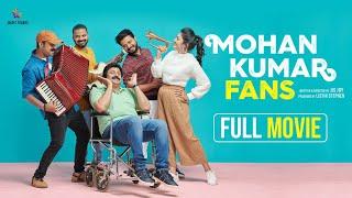 Mohan Kumar Fans | Full Malayalam Movie 2021 | Kunchacko Boban | Siddique | Jis Joy | Magic Frames