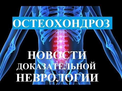 Симптомы и лечение алопеции на
