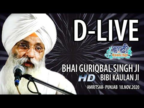 D-Live-Bhai-Guriqbal-Singh-Ji-Bibi-Kaulan-Ji-From-Amritsar-Punjab-18-Nov-2020