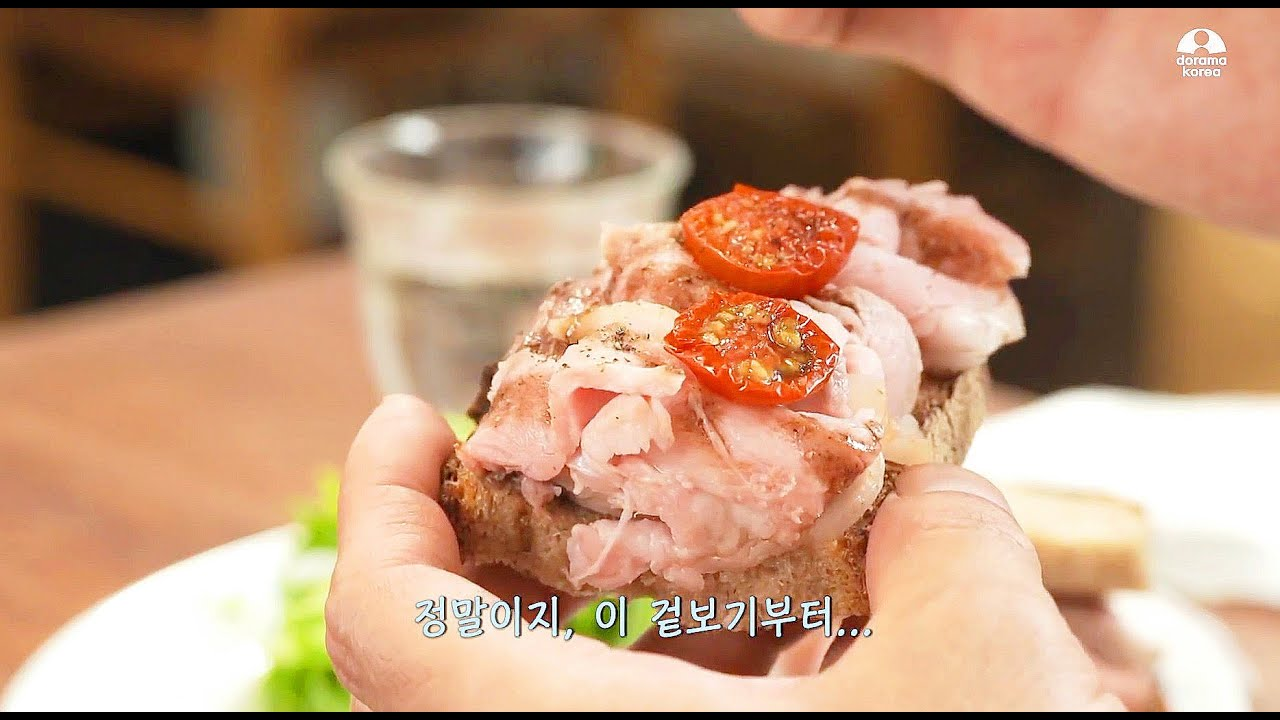 [도라마코리아] 돼지고기 듬뿍❤️로스트 포크 샌드위치와 진저에일 •̀.̫•́✧