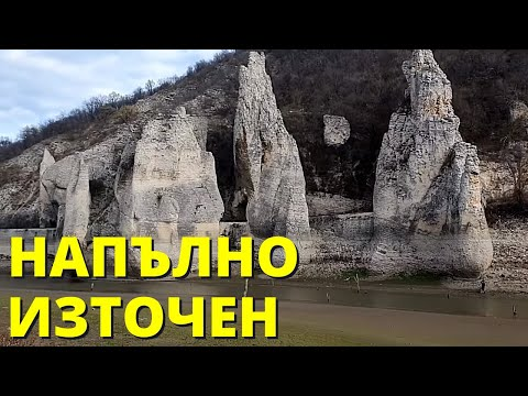 Iztocheniyat Yazovir Conevo Youtube