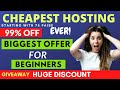 Cheapest Hosting In 2020 For Beginners At 75 Paisa Per Month | Best Hosting For Beginners In Cheap