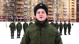 Я служу России. Алексей Хворостян.