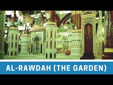 The Garden of Madinah