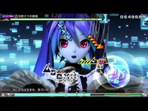 Hatsune Miku: Project DIVA Future Tone - The Intense Voice of Hatsune Miku - Extra Extreme Perfect