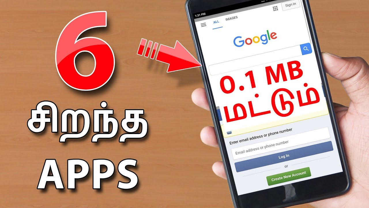 best email app for android 2018