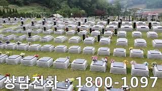용인공원묘지추천
