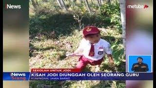 """Video """"Sekolah untuk Jodi"""" Viral, Bocah 7 Tahun Kini Bisa Bersekolah - iNews Siang 31/07"""