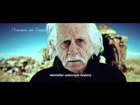 песня про геноцид армян