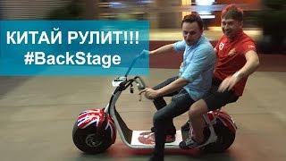 Секретно За кадром поездки в Китай за новинками #backstage Китай рулит, а Миша не может поднять(, 2016-07-22T17:20:08.000Z)