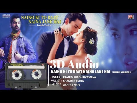 Naino Ki Baat To Naina Jaane Hai  Female Version  3D Audio  Surround Sound  Use Headphones 👾