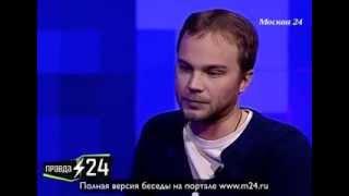 Андрей Чадов: «С братом мыли машины бандитам»