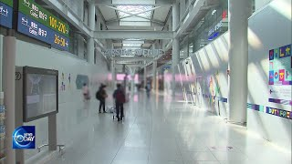 CONCERNS OVER DUTY FREE SHOPS AMID PANDEMIC News Today l KBS WORLD TV 211018   KBS WORLD TV 211018