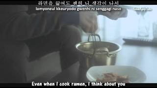 4men Ft. Mi - That Man, That Woman MV [English subs + Romanization + Hangul] HD