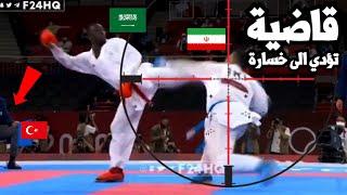 حكم تركي ينحاز لايران ويحرم السعودية من ذهبية محققة في اولمبياد طوكيو بعد تسديد طارق حامدي قاضية
