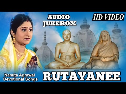 ANUKUL THAKUR BHAJANS Full Audio Songs JUKEBOX BY || NAMITA AGRAWAL || SARTHAK MUSIC