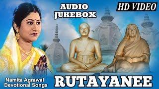 ANUKUL THAKUR BHAJANS Full Audio Songs JUKEBOX BY || NAMITA AGRAWAL || SARTHAK MUSIC