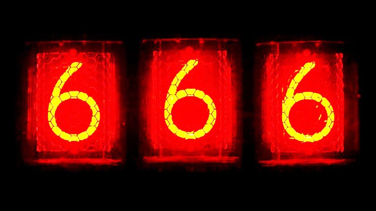 666 знаком товары со