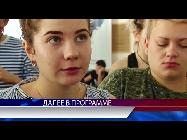 02/09/2018 Итоги недели