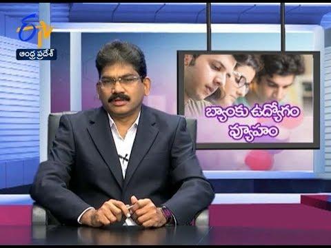 Lakshyam |5th November 2017 | Full Episode | ETV Andhra Pradesh