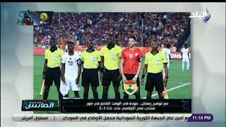 الماتش - هانى حتحوت يشيد بإداء رمضان صبحي فى مباراة مصر وغانا بأمم إفريقيا: «مثال لكيف يكون القائد»