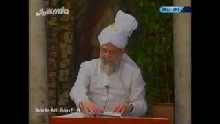 Tarjumatul Quran - Sura' al-Nahl [The Bee]: 78 - 94.