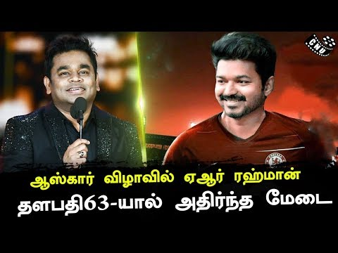 AR Rahman Attend Oscar Award Function | Thalapathy 63 Mass Level in Latest Function | Vijay