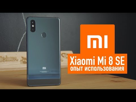 Обзор Xiaomi Mi 8 SE - технические характеристики смартфона
