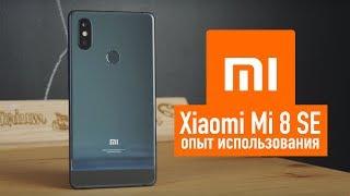 Огляд Xiaomi Mi 8 SE - технічні характеристики смартфона