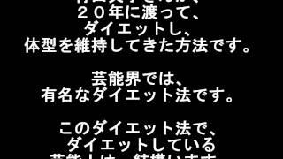 青田玉置のダイエットはコチラ→http://kfi05.com/diet2/