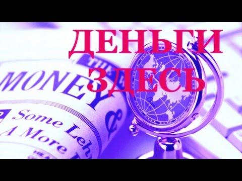 БЛАГОРОДНЫЙ ВОИН в ARKиз YouTube · Длительность: 15 мин30 с
