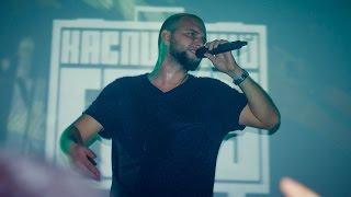 Каспийский Груз Feat L IZReal Детство Live