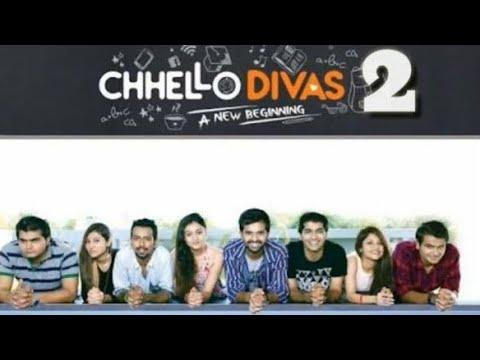 Chello Divas New Version