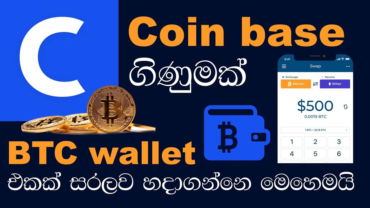 hogyan indítson el egy bitcoin trading company-t