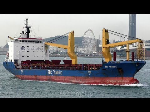 BBC ARIZONA - BBC Chartering heavy lift ship
