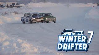 WinterDrifter 7. Холодный Сибирский Кубок.