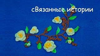 Вязание крючком. Цветок сакуры