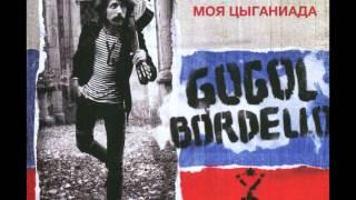 Gogol Bordello - Stivali e Colbacco (A.Celentano cover)