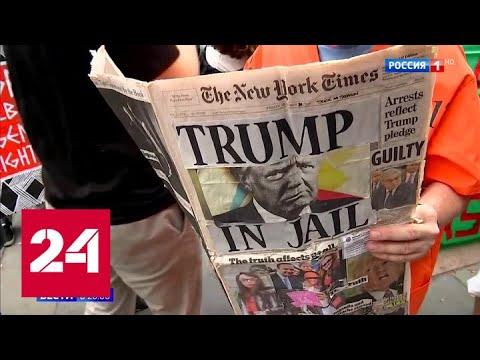 Дональд Трамп возмутил 16-летнюю активистку в ООН и поставил условие для оказания помощи Украине -…