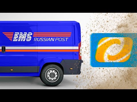 Почему доставка EMS лучше доставки Почтой России?