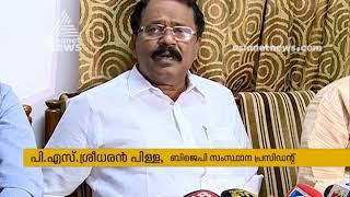 PS Sreedharan Pillai press meet [Full Video] 18 MAR 2019
