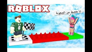 building the toughest Parkour worldwide! Roblox game!